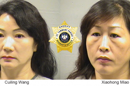"Arrests have been made following an undercover investigation at a local ""massage  parlor""."
